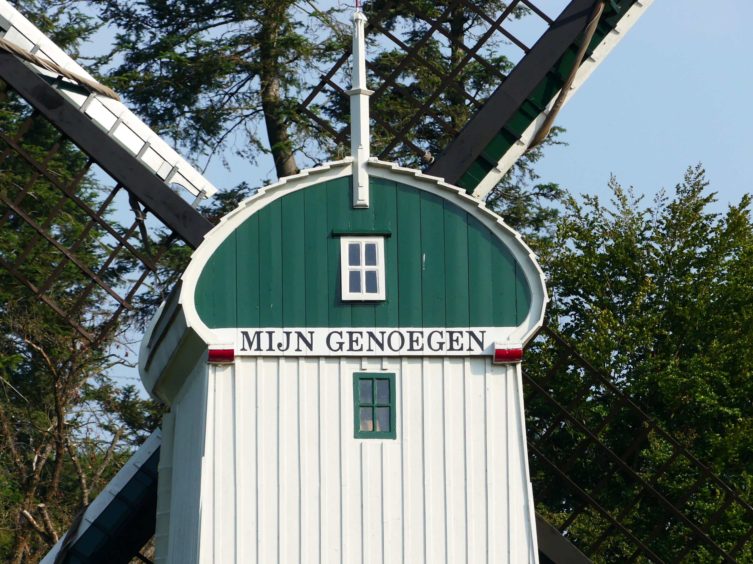 Openairmuseum Arnhem